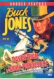 BUCK JONES Western Double Feature VOL 4
