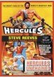 HERCULES Double Feature