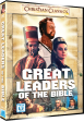 GREAT LEADERS OF THE BIBLE